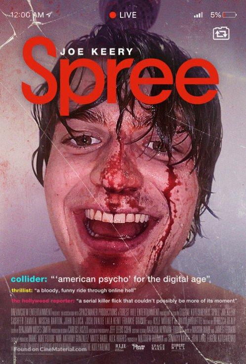spree-movie-poster